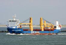 BBC Aquamarine (General Cargo Ship, 154m x 23m, IMO:9504736) captured 16.08.2013.