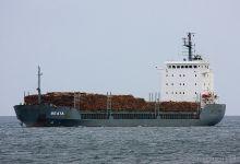 Beata (General Cargo Ship, 107m x 18m, IMO:9053828) captured 03.11.2013