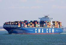 CMA CGM Aquila (Container Ship, 363m x 46m, IMO:9410741) captured 06.04.2013