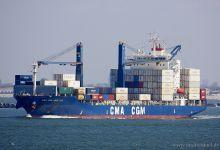 CMA CGM Aristote (Container Ship, 170m x 27m, IMO:9360154) captured 06.04.2013