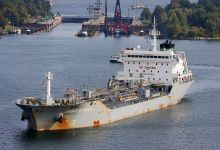 Emmy Schulte (Chemical Oil Products Tanker, 145m x 25m, IMO:9394519) captured 14.09.2013