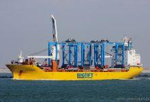 Happy Diamond (General Cargo, 157m x 26m, IMO:9551947) captured 06.04.2013