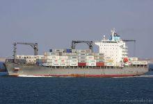 Maersk Needham