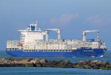 Maersk Nijmegen