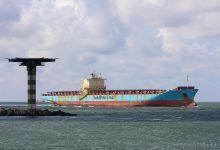 ex. Majestic Maersk