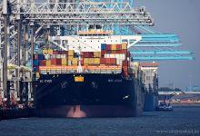 MSC Athos (Container Ship, 300m x 48m, IMO:9618317) captured 07.06.2013
