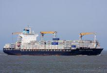 Nedlloyd Valentina (Container Ship, 210m x 30m, IMO:9275062) captured 07.06.2013.
