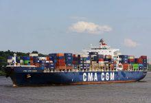 CMA CGM Verdi (Container Ship, 277m x 40m, IMO:9280653) captured Finkenwerder 08.06.2012