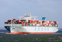 Cosco Belgium (Container Ship, 366m x 51m, IMO:9516404) captured Cuxhaven 31.08.2013.