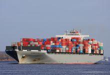 Hammersmith Bridge (Container Ship, 336m x 46m, IMO:9395147) captured Lühe 23.03.2011.
