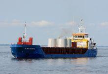 Schillplate (General Cargo, 86m x 13m, IMO:9505285) captured Brunsbüttel 06.07.2013
